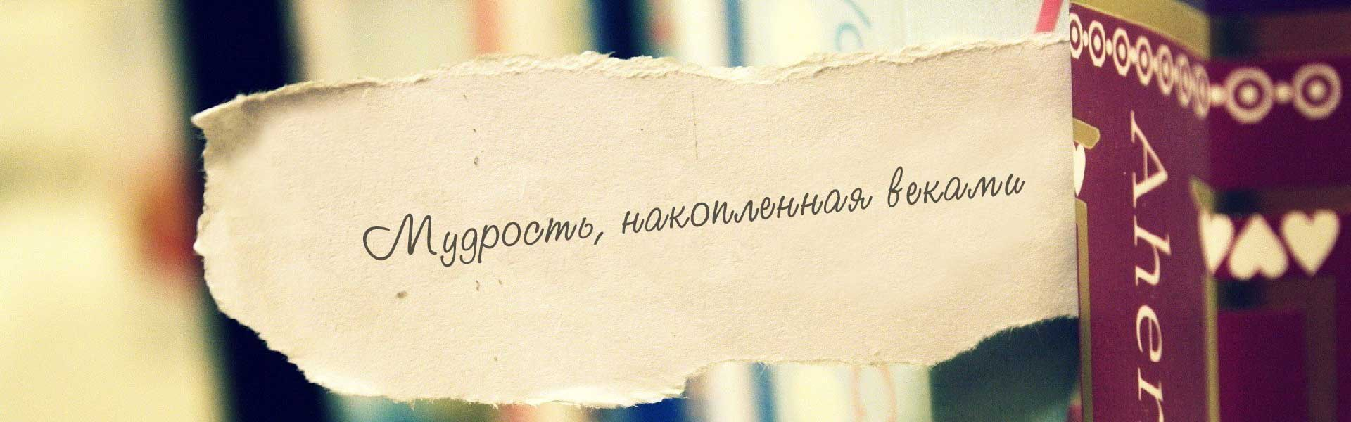 Странник - книги