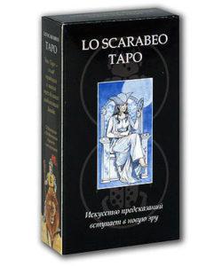 Таро Lo Scarabeo (Ло Скарабео)