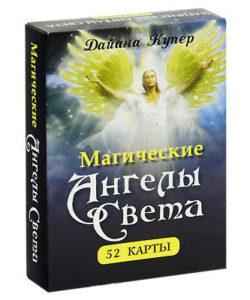 """Карты """"Магические Ангелы Света"""""""