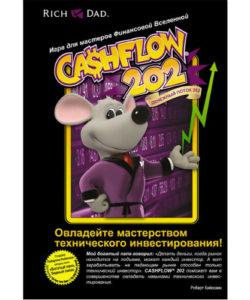 Игра CASHFLOW 202 (Денежный поток)