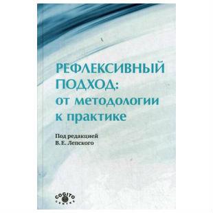 Forschen in getrennten Welten: Konkurrierende Orientierungen zwischen Wissenschaft und Wirtschaft in der Biotechnologie 2012