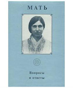 """Мать """"Собрание сочинений"""" Том 4"""