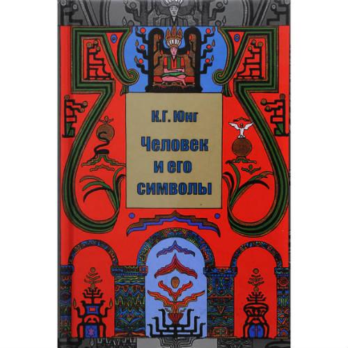 book Положение об