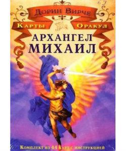 """Карты """"Архангел Михаил"""""""